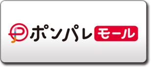 日曜大工リフォームショップ ポンパレモール店