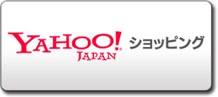 日曜大工リフォームショップ Yahoo!ショッピング
