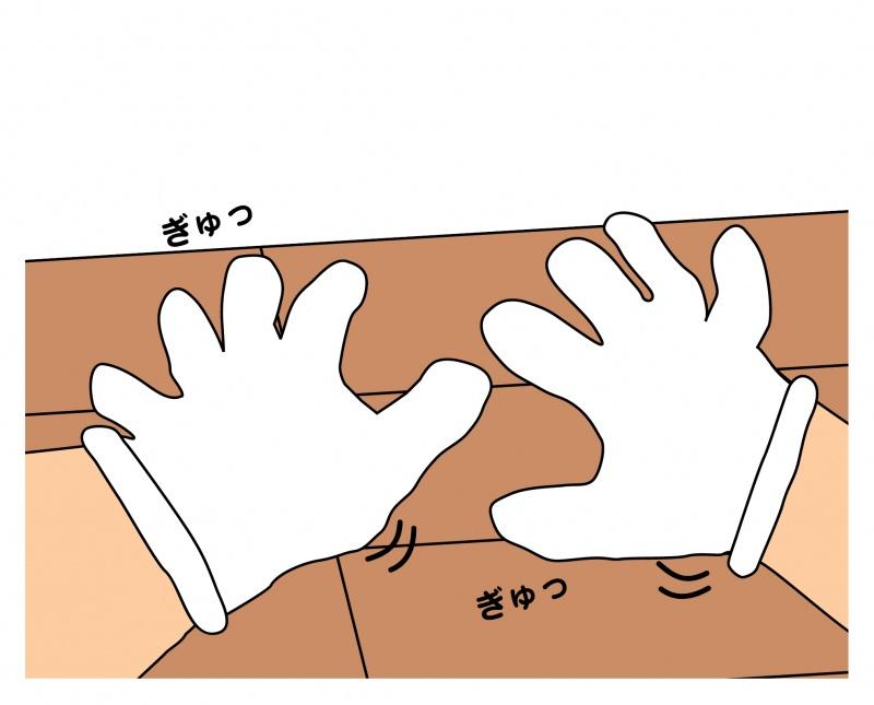 床材を押さえ貼りつける