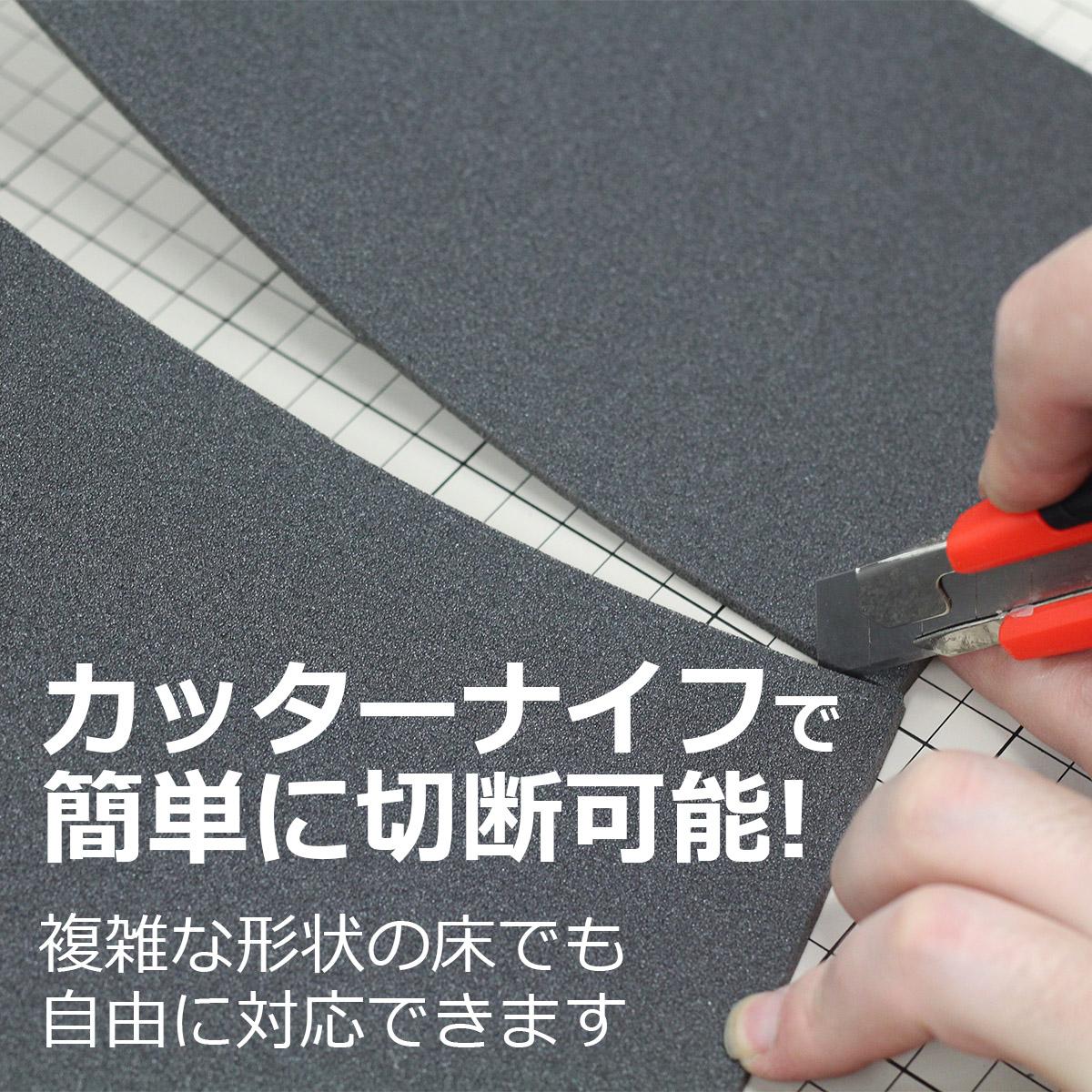 カッターナイフで簡単に切断可能!複雑な形状の床でも自由に対応できます