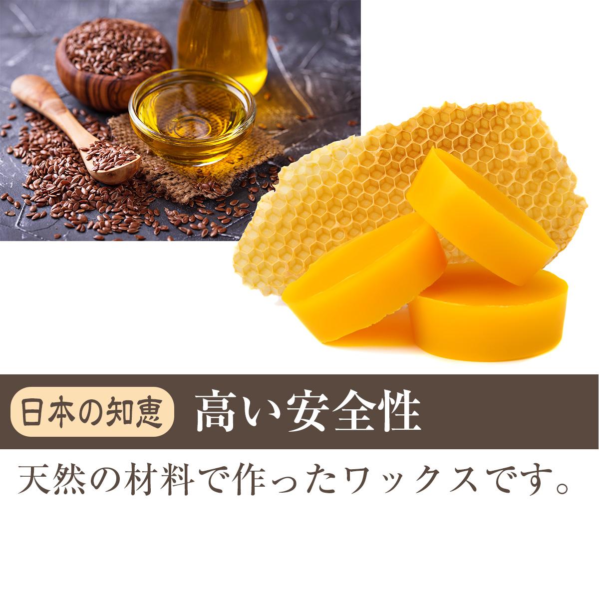 蜜蝋ワックスは天然の材料で作っており、安全性の高いワックスです